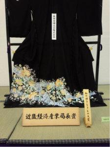 森田染繍工芸株式会社